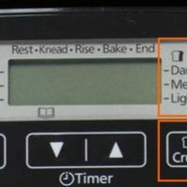 Wypiekacz Panasonic przyrumienianie wypieku